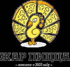 Пицца БАльная (25 см)
