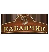 Кафе «Кабанчик»