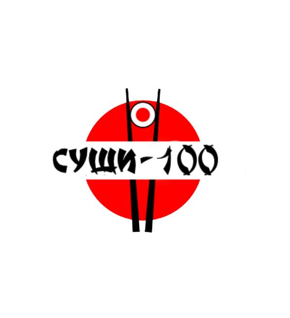 Суши-100