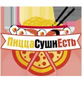 ПиццаСушиЕсть