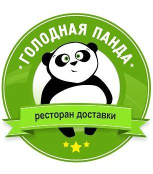 Голодная панда