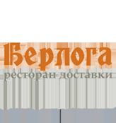 Берлога