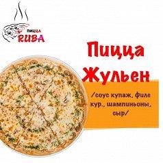 """Пицца """"Жульен"""" 35 см"""
