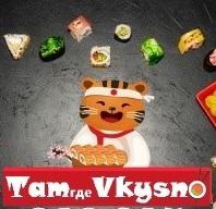 TamгдеVkysno