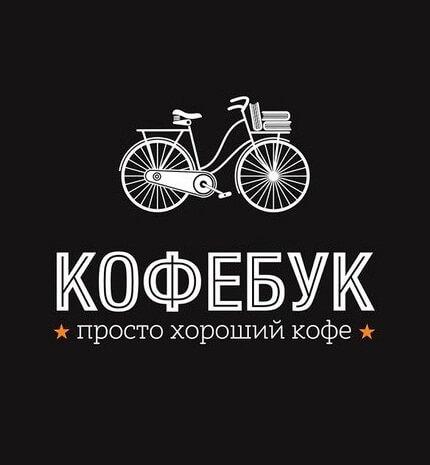 КОФЕБУК