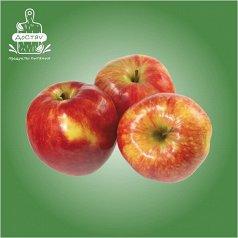 Яблоки Малахит слад грузия цена за 0.5 к